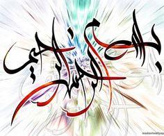 DesertRose:::Bismillah calligraphy art
