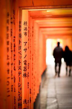 Torii gate at Fushimi-inari Taisha, Japan
