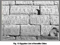 Another amazing find that confirms the Book of Joshua was found on the walls of an Egyptian temple at Medinet Habu.  -         The walls contain a list of cities that Rameses II (1304-1238) recorded as enemy towns.  -         The cities are represented on the wall by men bearing shields. Within the shields are the names of the cities.  -         Among the list of cities are Janum, Aphekah and Hebron.