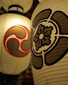 船鉾 - 新町通綾小路下ル / Gion Festival by Active-U, via Flickr