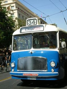 . Tramway, Busses, Athens Greece, Commercial Vehicle, Historical Photos, Old Photos, Childhood Memories, Automobile, Greece