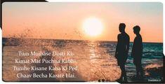 Top 35 Best 2 Line Dosti Status In Hindi For Facebook - टॉप 35 बेस्ट 2 लाइन दोस्ती स्टेटस इन हिंदी फॉर फेसबुक Friendship Status, Status Hindi, For Facebook, Karate, Celestial, Sunset, Outdoor, Outdoors, Sunsets
