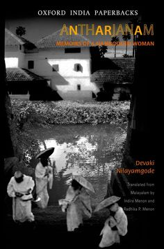 Check out our New Product  Antharjanam COD  AUTHOR,  Devaki NilayamgodePublication date, 29.11.2011  Rs.280