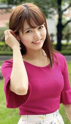 Asian Cute, Beautiful Asian Girls, Beautiful Women, Beauty, Fashion, Moda, Fashion Styles, Beauty Women, Beauty Illustration
