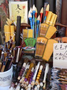 Chinese art brushes