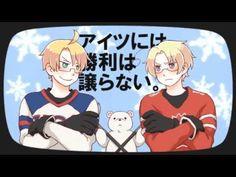 【APヘタリア】ブラコン☆BROTHER COMPLEX【お祝いしてみた】 (English Subs)