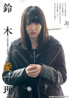週刊ヤングジャンプ No.15 号(通巻No.1624) 2013年03月14日(木)発売 / ℃-ute - 鈴木愛理 Suzuki Airi