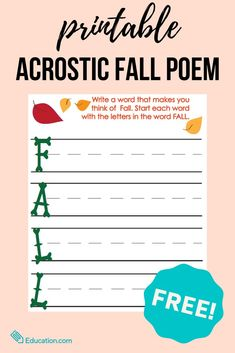 Acrostic Fall Poem || #reading #writing #poetry #acrostic #fall #autumn #poem #free #firstgrade #earlychildhood #elementary #printable #educationdotcom