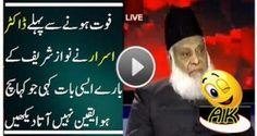 Doctor Israr commented on Nawaz sharif