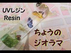 【UVレジン】Resinちょうのジオラマ・ペンダント作り方 - YouTube