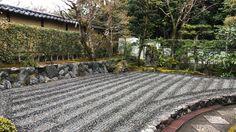Yotoku-in (Kyoto Japan)養徳院 (京都)