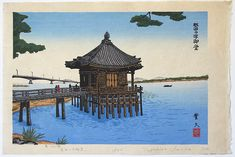 Toyohisa INOUE (1914 - 1998) : Katata no ukimido (Floating temple at Katata) Woodblock Print, Big Ben, Temple, Japanese, Artwork, Artist, Prints, Pictures, Photos