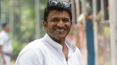 E-Conclave Corona Series: Puneeth Rajkumar talks about how he is dealing with the lockdown In Kannada, We Are Best Friends, Power Star, Doctor On Call, Bike Photo, Name Calling, Fight For Us, Old Games, Film Industry