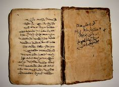 abu dervish: Ancient Manuscript Review 114 : Antique Aramaic Syriac Garshuni Christian Manuscript 1132 C.E