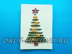 """A simple Christmas card """"Christmas tree"""", decorated with thread"""
