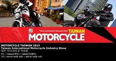 MOTORCYCLE TAIWAN 2013 Taiwan International Motorcycle Industry Show 대만 모터사이클 박람회