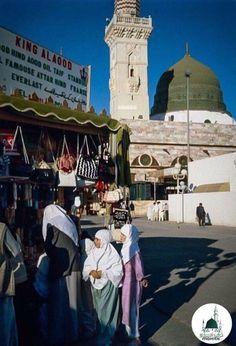 Masjid Al Haram, Madina, Prophet Muhammad, Saudi Arabia, Old Photos, Religion, Holy Land, History, Islamic