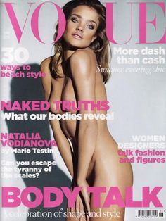 British Vogue June 2009 Cover (British Vogue)