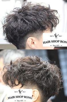 Perm Hair Men, Men Haircut Curly Hair, Haircuts Straight Hair, Wavy Hair Men, Haircuts For Men, Shot Hair Styles, Hair And Beard Styles, Curly Hair Styles, Asian Men Long Hair