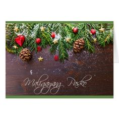 Ilokano filipino christmas card naimbag a pascua by newhard design holiday mittens warm wishes hot chocolate mix custom christmas cardsmerry m4hsunfo