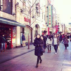 Chinatown, Yokohama