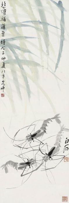 qi baishi painting china online museum | Qi Baishi's Shrimps | Chinese Painting | China Online Museum