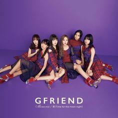 GFRIEND dévoile des photos et un teaser MV pour « Memoria Gfriend Album, Gfriend Yuju, Kpop Girl Groups, Korean Girl Groups, Kpop Girls, 2ne1, Btob, Mamamoo, Super Junior