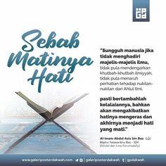 Quran Quotes Inspirational, Motivational Words, Reminder Quotes, Self Reminder, Muslim Quotes, Islamic Quotes, Daily Quotes, Love Quotes, Learn Islam