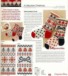Knitting Patterns Christmas Socks with a jacquard. Finger Knitting, Knitting Socks, Baby Knitting, Fair Isle Knitting, Knitting Machine Patterns, Knitting Charts, Crochet Patterns, Crochet Ideas, Knitted Christmas Stockings
