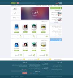 cool Golchino RTL Theme CreativeWork247 - Fonts, Graphics, Themes, Template...