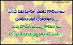 Telugu-inspirational-quotes-Life-Quotes-Telugu-Quotations-Images-wallpapers-pictures-photos