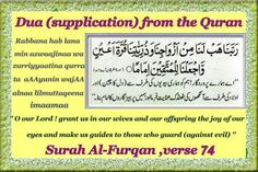 dua for family happiness | Dua for Marriage &Married Couples | Islamic Duas and Supplications