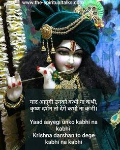 Krishna Songs, Krishna Krishna, Radha Krishna Love Quotes, Jai Shree Krishna, Krishna Images, Hare Krishna, Shiva, Krishna Bhagwan, Krishna Mantra