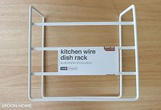 100均の便利グッズ・おすすめの収納グッズのブログ画像 Dish Racks, Daiso, Kitchen Dining, Japan Apartment, Muji, Organization, Home Decor, Interior, Closet
