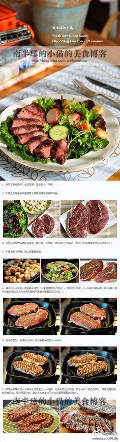 https://flic.kr/p/AW5hsZ | Biefstuk | Biefstuk bakken moeilijk? Met onze handige tips zet u in een handomdraai een perfect gebakken biefstuk op tafel. | www.popo-shoes.nl