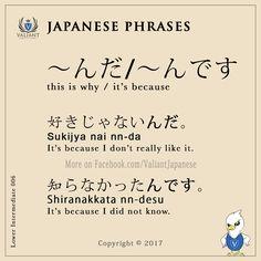 Valiant Japanese Language School < IG/FB - @ValiantJapanese > Japanese Phrases | Lower Intermediate 006