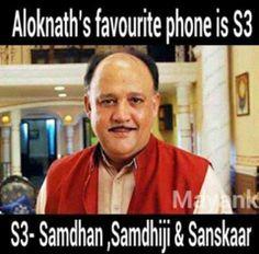 favourite phone