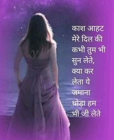 103 best g morning quotes hindi images in 2018 good morning quotes