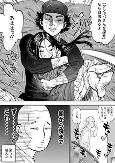usa🐇 (@usa18_) さんの漫画   31作目   ツイコミ(仮) Manga Art, Manga Anime, Anime Art, Geisha, Black Ops Zombies, Anatomy Poses, Cute Stories, Old Cartoons, Manga Illustration