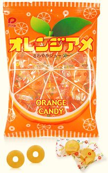 オレンジアメ画像