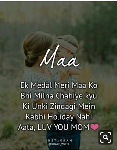 Love Parents Quotes, Mom And Dad Quotes, I Love My Parents, Love U Mom, Daughter Love Quotes, Father Quotes, Daddy Daughter, Family Quotes, Ispirational Quotes
