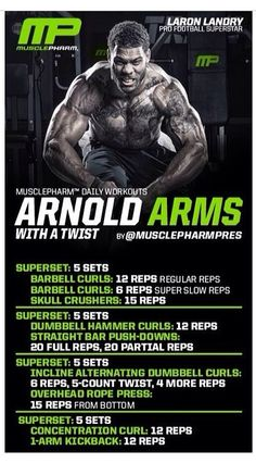 Arnold arms with a twist Chest Workout For Mass, Chest And Tricep Workout, Arm Workout Men, Chest Workout Routine, Best Chest Workout, Chest Workouts, Shoulder Workout, Fun Workouts, Chest Exercises For Mass