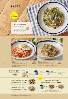 Food Catalog, Food Menu Design, Menu Book, Food Banner, Cafe Menu, Lunch Menu, Showcase Design, Food Photo, Crisp