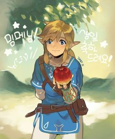 Apples must be Link's favorite. :33 #Link #Zelda #LinkisBabe