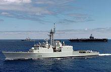 Royal Canadian Navy - Wikipedia, the free encyclopedia