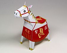 Free Year of the Horse Paper Toy  ペーパークラフトの『紙模型工房』 - 干支動物ペーパークラフト