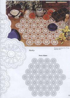 World crochet: Motive 208