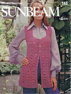 womens crochet waistcoat crochet pattern lacy crochet by Hobohooks