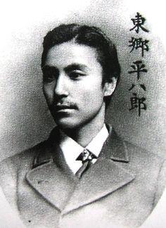 東郷平八郎(留学時、1877年)