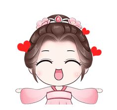 LINE 個人原創貼圖 - Dream dream little adorable fairy Example with GIF Animation Cute Cartoon Pictures, Cute Love Cartoons, Gif Pictures, Cute Love Images, Cute Love Gif, Cartoon Chicken, Cartoon Gifs, Cute Doodles, Happy B Day